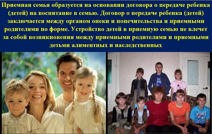 7яру все о детях и семье Семейный портал